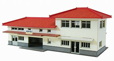 Sankei MP01-97 Station C 1/220 Z scale