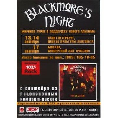 BLACKMORE'S NIGHT Fires At Midnight FLYER Russian Spv 2001 Two Sided Full