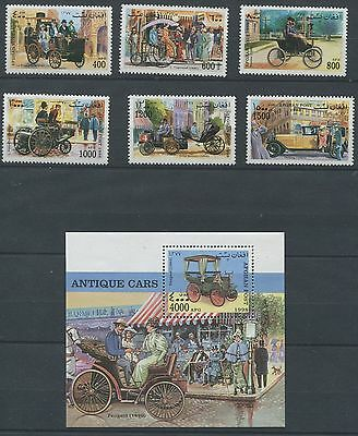 5228. Afghanistan. Retro cars. MNH.