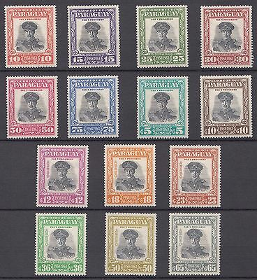 OD 465.  Paraguay. Famous person. Alfredo Stroessner. Perf. MNH.