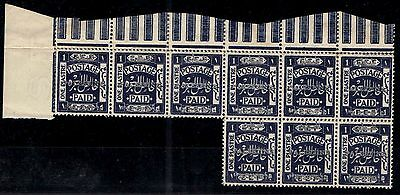 PALESTINE SILVER OVERPRINT British Colonies STAMPS Rare Collection