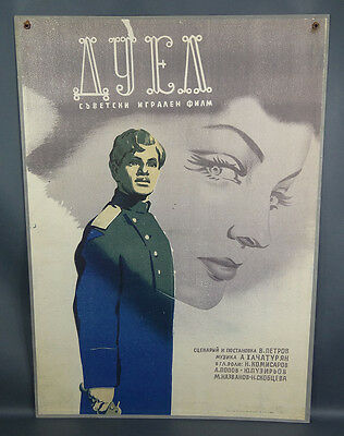 1950 Soviet Ussr Russian 'duel' Movie Film Litho Poster Cinema Cardboard Display