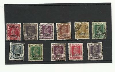 Gwalior India Convention States 1940 officials 11 stamps mint/used