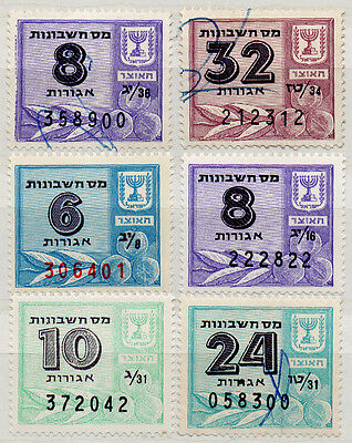 (I.B) Israel Revenue : Duty Stamp Collection