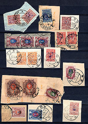 Russia Russland Ukraine Selection Of Used Stamps On Cover Pieces Pmk Interest