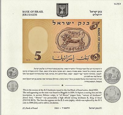 1984 Bank Of Israel Jerusalem Mint Souvenir Card Intaglio Print