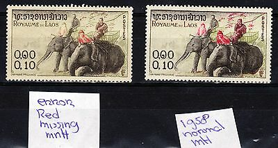 Laos 1958, Elephant ERROR, red missing MNH, normal on right MH