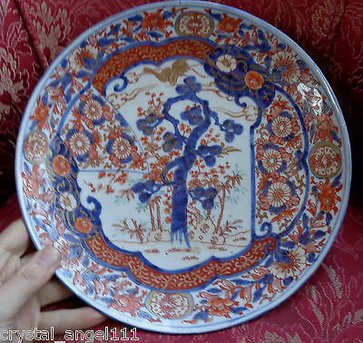 LARGE ANTIQUE 1880's  JAPANESE  ARITA / IMARI  CHARGER WALL  PLATE : 11  INCHES