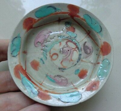 Ming Dynasty Polychrome  Pedestal Footed Spice  Bencharong  Bowl