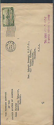 Pakistan   US  diplomatic  pouch cover  ,  1952              AT0609