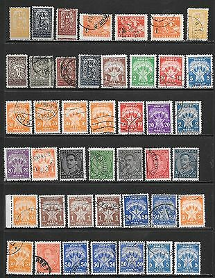 YUGOSLAVIA Interesting and Diverse Mint & Used Issues Selection 'L' (Dec 0450)
