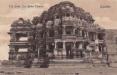 GWALIOR - India - Vintage Postcard Temple View - The Great Sas Baha