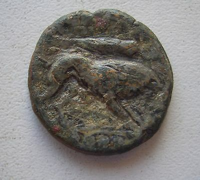 Unresearched Ancient Greece Bronze coin, 23.3 mm Diameter, 10.4 Grams