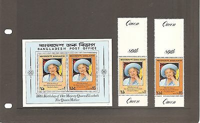 Bangladesh Stamps 1980 Mini Sheet Hm Queen Mother 80 Birthday  (Z)