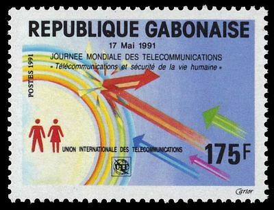 GABON 706 (Mi1084) - World Telecommunications Day (pf44588)