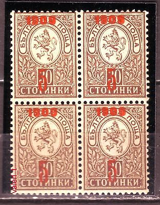 1909 Bulgaria ERROR Smal lion surcharge in red, Block of 4, expertise MNH **RRRR