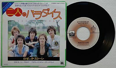 """ROSETTA STONE '(If Paradise Is) Half As Nice' 1977 Japan 7"""", ex BAY CITY ROLLERS"""