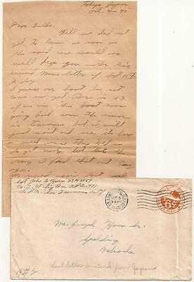 WWII Letter. Tokyo, October 1945. Occupation of Japan. 98th Signal Battalion.