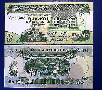 Mauritius 10 rupees ND (1985) Building & Garden Bridge - P35 - UNC