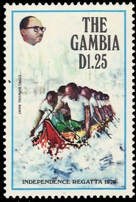 """GAMBIA 379 (SG396) - Independence Regatta """"Long Boat Rowers"""" (pf40868)"""