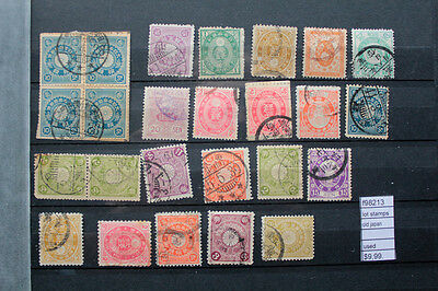 Lot Stamps Old Japan Used (F98213)