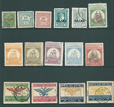 GREECE - Unusual collection of stamps