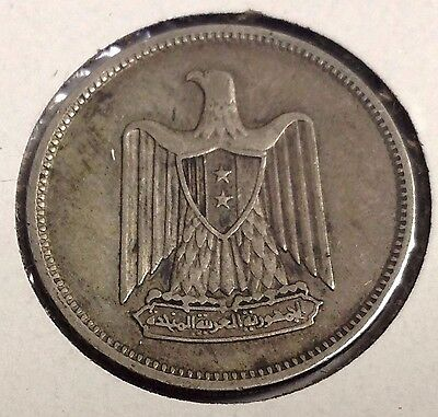 SYRIA 1958 (1377) 50 PIASTRES, Syrian .600 silver coin, Only 120k Mintage VF+