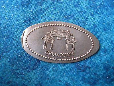 CHINATOWN COPPER Elongated Penny Pressed Smashed 25K