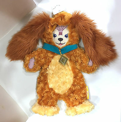 Disney Parks Shelliemay Duffy Bear Friend Lady the Dog Clothes Outfit  NEW