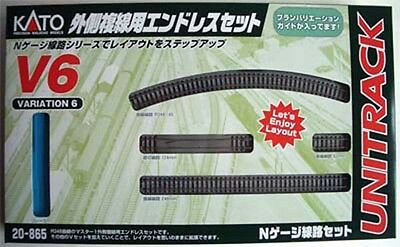 Kato 20-865 UNITRACK Variation Set V6 Outer Oval Track Set (N scale)