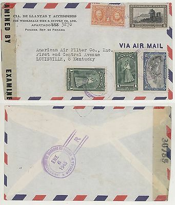 1945 WWII Panama to Louisville KY Censor Cover! Scott RA13 343 345 C75