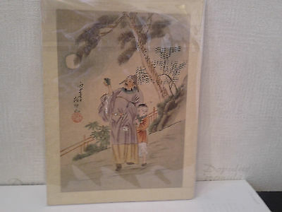 Antique  19Th Century  Chinese  Watercolour  On  Silk -  Man & Child