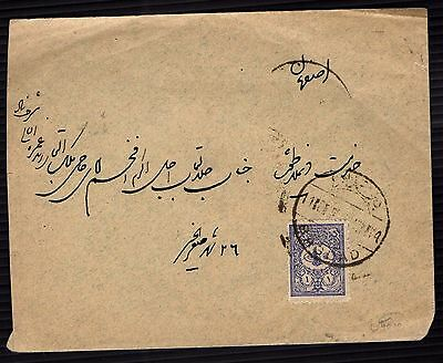 TURKEY ? SEAL Cover STAMP Rare Collection