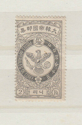 A very nice old mint Korea 2 Rin issue