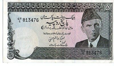 Pakistan 5 Rupees Currency