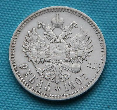 Russia Russland SILVER 1 ROUBLE COIN 1907 Э.Б Russian