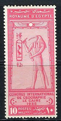 EGYPT;  1925 Geographical Congress issue fine Mint hinged 10m. value