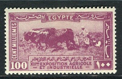 EGYPT;  1926 Agriculture Exhibition issue fine Mint hinged 100m. value