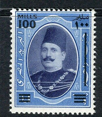 EGYPT;  1932 King Farouk Birthday surcharged issue 100/£1. Mint MNH Scarce