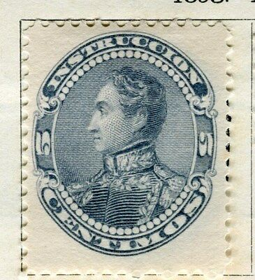 VENEZUELA;  1893 early classic  issue Inland 5c. Mint hinged value