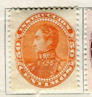 VENEZUELA;  1893 early classic  issue Inland 50c. Mint hinged value