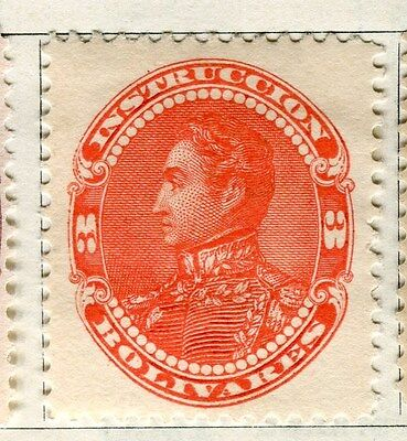 VENEZUELA;  1893 early classic  issue Inland 3B. Mint hinged value