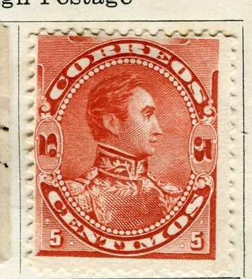 VENEZUELA;  1893 early classic  issue Foreign Post 5c. Mint hinged value