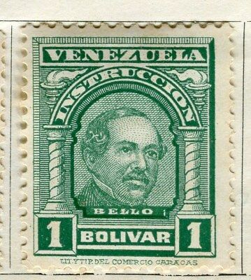 VENEZUELA;  1911 early Portraits issue Mint hinged 1B. value