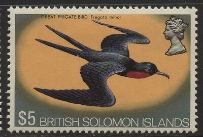 Solomon Islands 1972 Flowers & Animals set Sc# 232-47 NH