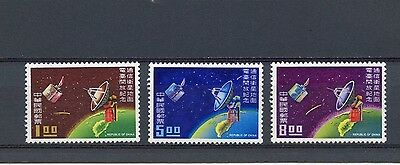 "Republic of China 1969 Scott # 1637-1639  ""Comm. Satellite Earth Station"""