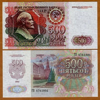 Russia / USSR, 500 rubles, 1992, P-249, UNC -> Red Lenin, last USSR issue