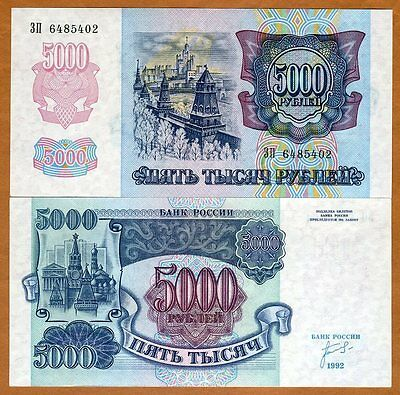 Russia, 5000 rubles, 1992, P-252, UNC   First Bank of Russia issue