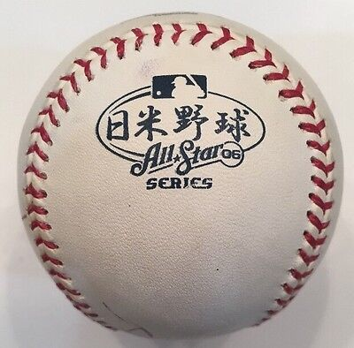 2006 Rawlings Japan All-Star Series Game Official Baseball **VERY RARE BALL**