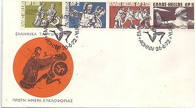 Greece  First Day Cover  1972